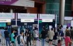파이콘 한국 2018에 참가한 하이퍼커넥트 부스