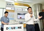 더존비즈온 DBP본부장 송호철 이사가 더존비즈온의 기업 비즈니스 플랫폼 WEHAGO를 소개하고 있다