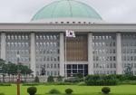 여의도 국회의사당
