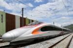 26km 길이의 홍콩 구간은 세계 최대 규모인 중국 본토의 고속철도망과 처음 연결된다