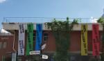 하자센터 본관