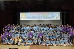 청소년자기도전포상제 서울연합활동 함께하는 깨끗한 서울만들기 단체 촬영