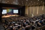인터배터리 전시회 2017년 배터리 컨퍼런스 전경
