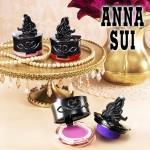 안나수이 코스메틱에서 9월 1일 출시한 크림타입 블러셔 크리미 치크 컬러