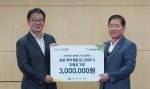 농정원 농식품소비본부 심현승 본부장(왼쪽)이 다솜둥지복지재단 김성안 사무 국장(오른쪽)에게 기부금 300만원을 전달하고 있다