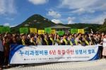 누리과정비용 6년 동결 규탄 성명서 발표 기자회견 현장