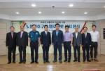 도교통공단 서울지부 김재완 본부장(왼쪽에서 네번째)과 박준희 관악구청장(왼쪽에서 다섯번째) 등 관계자들