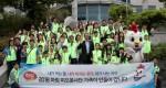 하림 피오봉사단 5기 계룡산국립공원 봉사활동