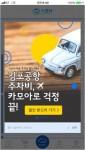 김포공항 주차비 할인 안내