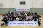 남시 한마음복지관과 일본 ALL KYUSHU 팀의 한·일 교류 농구 교환회 현장
