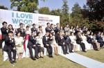용산가족공원에서 펼쳐진 제2회 목재문화 페스티벌에서 제6회 목혼식에 참여한 부부들이 기념촬영을 하고 있다