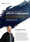 아시아태평양 이론물리센터가 개최하는 2018 Benjamin Lee Professorship 포스터