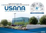 유사나헬스사이언스가 가장 신뢰할 수 있는 소·중형주 기업 4위에 올랐다