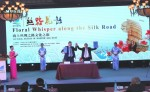 해양 실크로드 문화 유산 보호 및 업적 공유 협력'에 관한 양해각서에 루즈창 광저우시 신문출판광전총국장과 안드레아스 파파차랄람부스 스트로볼로스 시장이 서명했다