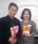 에노모토히데다케 YOKUIKIRU연구소 대표(좌)와 정영희 터칭코리아 대표