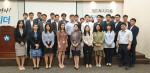 제5회 아시아 슈퍼팀 캠페인 본선에 참가한 유안타증권 직원들