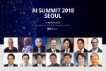 AI SUMMIT 2018 in SEOUL