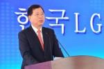 23일 LG화학 박진수 부회장이 중국 남경 전기차 배터리 제2공장 기공식에서 환영사를 발표하고 있다