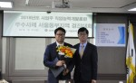 2018년도 사업주 직업능력개발훈련 우수사례 서울동부지역 경진대회 우수상을 수상한 퍼시스