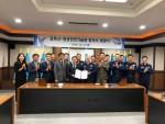 공군교육사령부-항공안전기술원 합의서 체결식