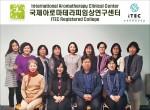 반려동물아로마지도사과정의 교수진과 전문강사들