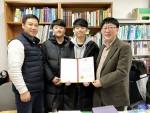 한국조혈모세포은행협회가 조혈모세포 기증희망등록 우수 모집단체에 감사패 및 감사장 전달했다