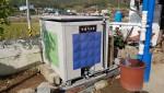 신안 도초도에 설치된 가든프로젝트의 빗물저금통