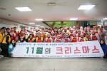 서울시립북부장애인종합복지관이 벽산엔지니어링·벽산파워·벽산엔터프라이즈 봉사자와 함께 김장나눔 행사를 진행했다