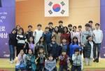 제3대 강동구 청소년의회