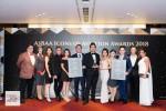 아시아 비즈니스 항공 협회 주관 Icons of Aviation Awards 시상식 현장