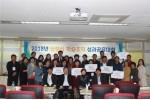 성과공유대회 참가자들
