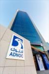 아랍에미리트 아부다비의 ADNOC 본사 건물