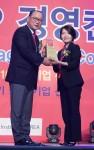 신은영 SAP 코리아 부사장이 2018 대한민국 일하기 좋은 100대 기업 외국계 기업 부문 대상을 수상했다