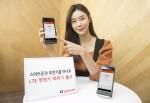 KT파워텔이 출시한 스마트폰형 LTE 무전기 라져 S