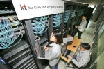 KT 직원들이 CUPS 기술이 적용된 5G 코어장비를 구축완료하고 시험하고 있다