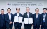 LG전자가 한국전기안전공사와 전기안전분야 상호 협력을 위한 MOU를 체결했다