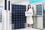 LG전자 LG베스트샵에서 냉장고, 에어컨, 세탁기, 건조기 등을 구매한 고객에게 LG 가정용 태양광 발전시스템 할인 혜택을 제공한다