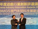네뷸라가 MGS 엔터테인먼트 쇼에서 베스트 컨텐츠 상을 수상했다