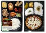(왼쪽부터)GS25가 푸짐한 한 상 콘셉트로 선보인 유어스이천쌀밥정식도시락과 안주 강화형 도시락으로 선보인 유어스매콤치즈돈까스도시락