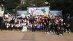 2018년 제9회 행복한문화예술축제 One하는 세상 행사