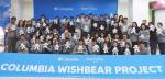 위시베어 만들기 사회공헌활동에 참여한 컬럼비아 직원들