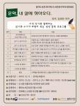 율목도서관 2018년 도서관 상주작가 지원사업 선정