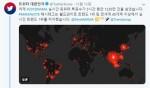 2018 MAMA 관련 전세계 트윗 히트맵