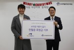 새천년카 김선호 대표(좌측)가 한국백혈병어린이재단 서선원 사무처장(우측)에게 헌혈증과 후원금을 전달하고 있다