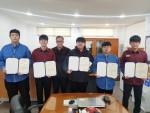 금천구시설관리공단 2018년 하반기 우수 사회복무요원 표창