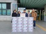 국경 없는 나눔을 실천하는 NGO 월드쉐어는 사랑의 김치 700kg을 부천시 및 계양구의 소외계층에 전달했다
