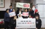 한국청소년연맹 희망사과나무 샘물의 집·샴롬의 집 크리스마스 선물 전달 현장