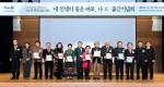 차성수 한국교직원공제회 이사장(왼쪽에서 일곱 번 째) 외 참석자들이 기념촬영을 하고 있다