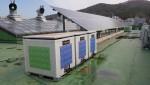한국전력공사 동대문중랑지사 옥상에 설치된 태양열+빗물저금통