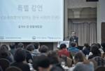 김이수 전 헌법재판관이 제49회 포럼 본에서 소수의견 및 한국사회의 인권 등을 내용으로 특별강연을 하고 있다